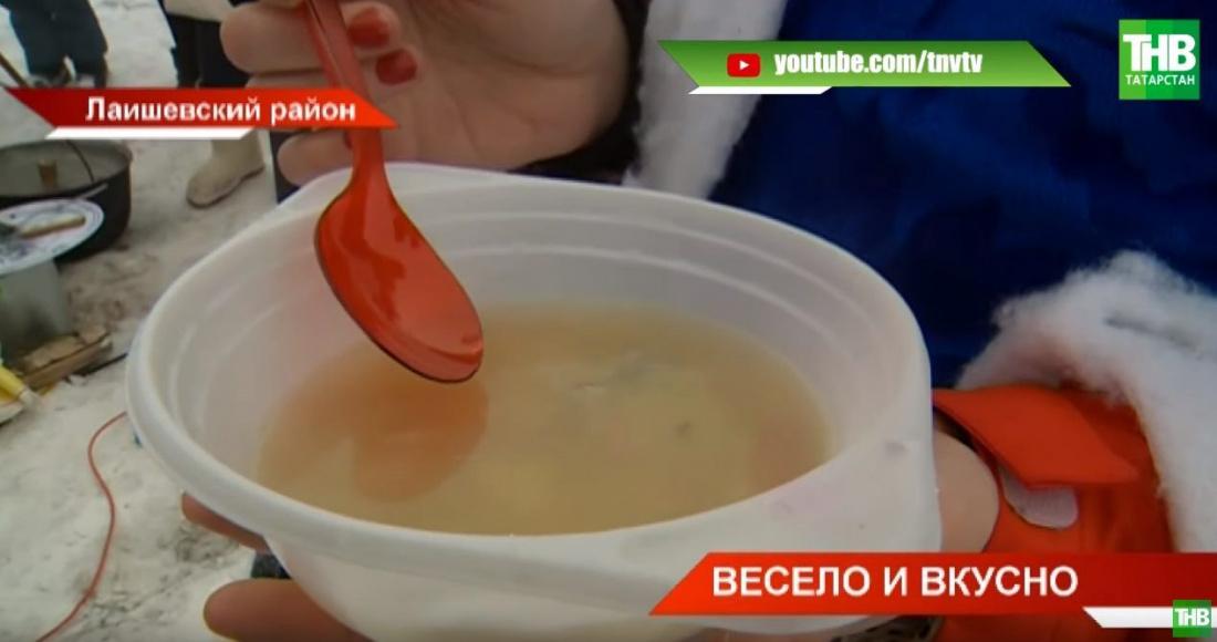В Татарстане прошел ежегодный фестиваль ухи (ВИДЕО)