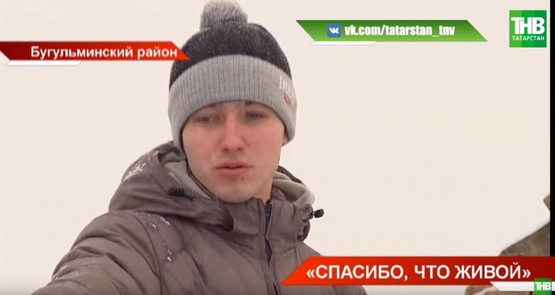 Стажер полиции спас мужчину из горящего дома в Татарстане (ВИДЕО)