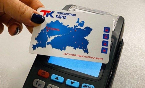 В Казани пассажир укусил кондуктора вместо оплаты проезда