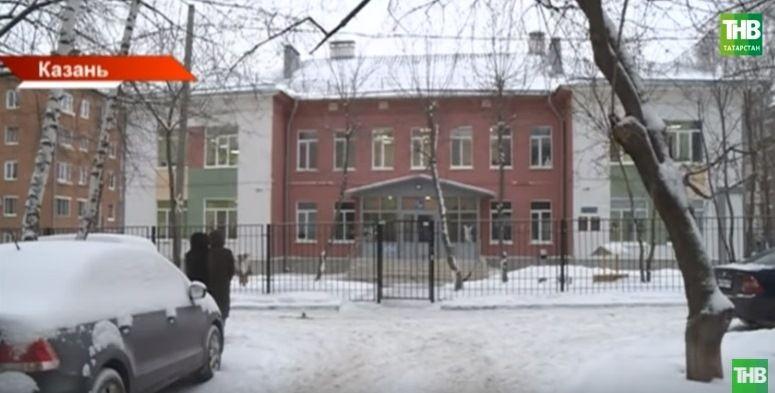 В Казани закрылся детский сад №104 (ВИДЕО)