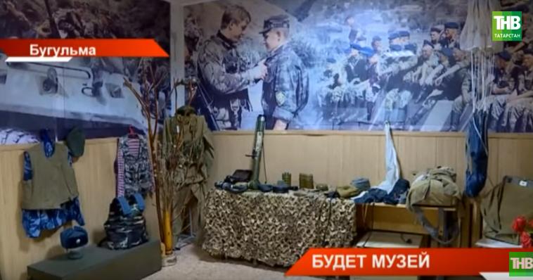 Ветераны-афганцы в Бугульме строят на свои деньги музей Великой Отечественной войны (ВИДЕО)