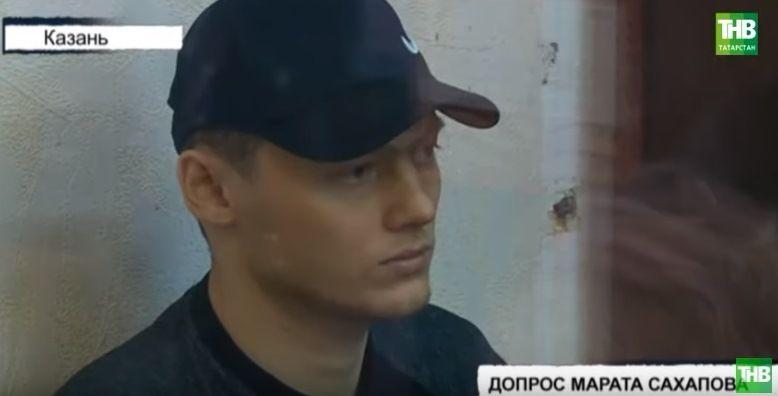 В Казани прошел суд над силовиком, которого подозревают в избиении и убийстве его девушки (ВИДЕО)