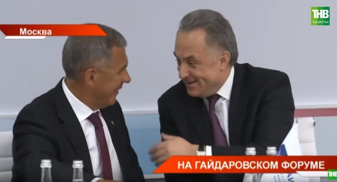 Рустам Минниханов уточнил у Мутко: «Меня же еще не сняли?» (ВИДЕО)