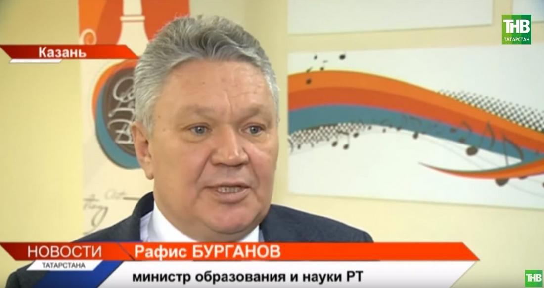 С 1 сентября татарский язык войдет в федеральные стандарты образования (ВИДЕО)