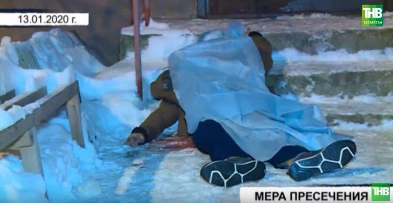 В Казани поместили под арест мужчину, убившего друга за мясо (ВИДЕО)