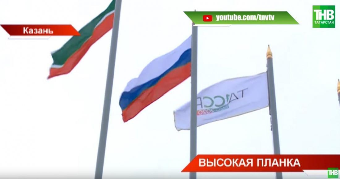В Казани торжественно подняли флаг 100-летия ТАССР (ВИДЕО)