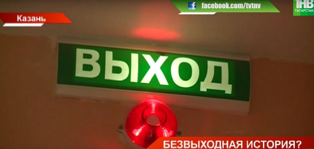 «Закрыть нельзя оставить»: отельеры Казани опасаются запрета на размещение хостелов в подвалах