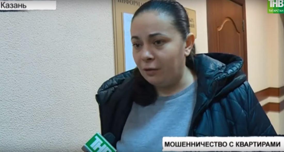 В Казани осудили риэлтора за мошенничество с жильем