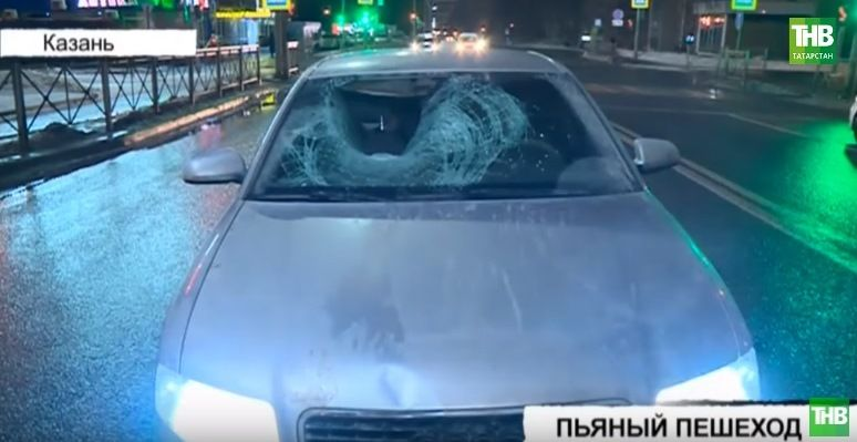В Казани 26-летний молодой человек попал под колеса Audi  и попал в больницу с сотрясением головного мозга (ВИДЕО)