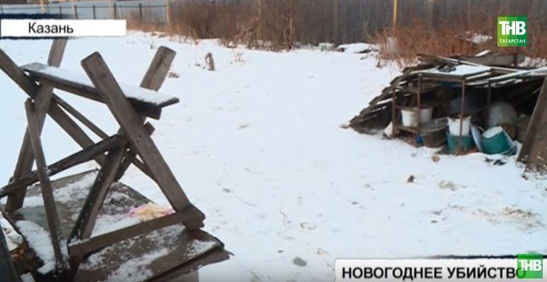 В Казани в поселке Малые Клыки под снегом обнаружили тело человека (ВИДЕО)