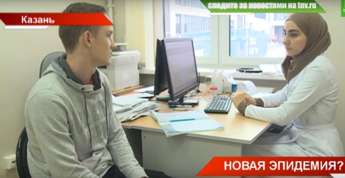 «Новая угроза»: Татарстан опасается нового коронавируса из Китая