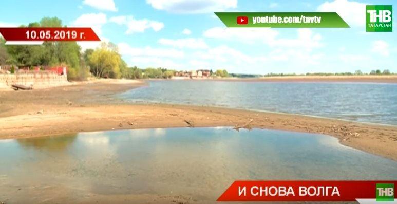 Из-за малоснежной зимы в Татарстане Волга может обмелеть (ВИДЕО)