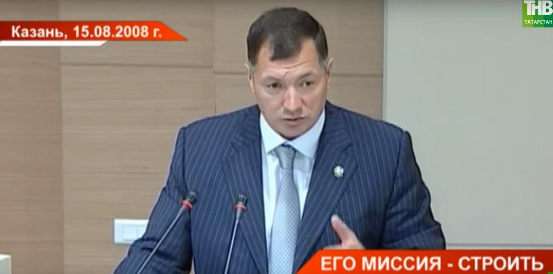 Who's Mr Марат Хуснуллин: каким заполнился татарстанской элите новый вице-премьер РФ