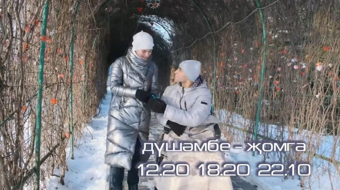 """Мәхәббәт хакына"": ""ТНВ-Планета""да татарча фильм премьерасы!"