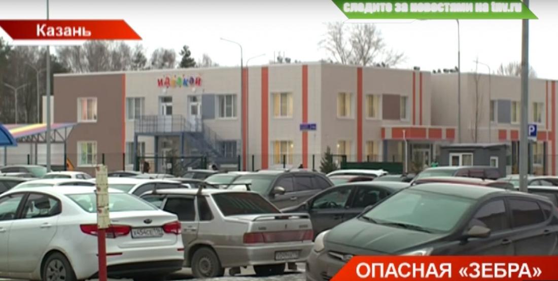 «Полоса препятствий»: жители улицы Гареева в Казани опасаются за безопасность детей и требуют светофор