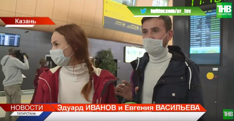В аэропорту Казани всех пассажиров из Китая проверяют на коронавирус (ВИДЕО)