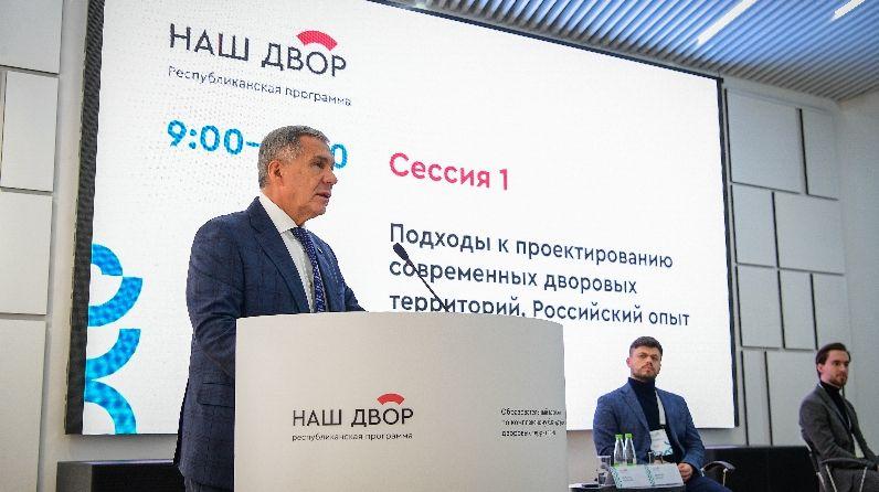 Рустам Минниханов: «Даже в таком ухоженном городе, как Казань, встречают ямы на дорогах»