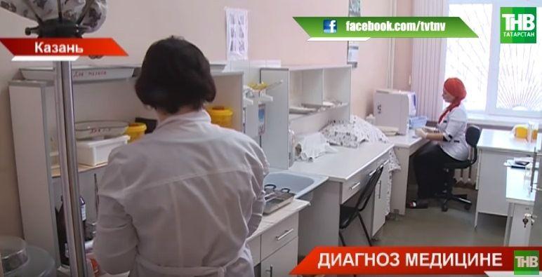 Пациенты больниц в Татарстане жалуются на долгие очереди и плохое отношение врачей (ВИДЕО)