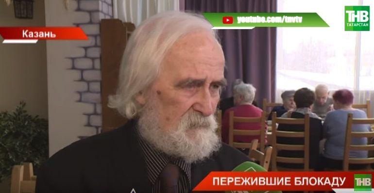 900 страшных дней и ночей: прошло 76 лет со дня снятия блокады Ленинграда (ВИДЕО)