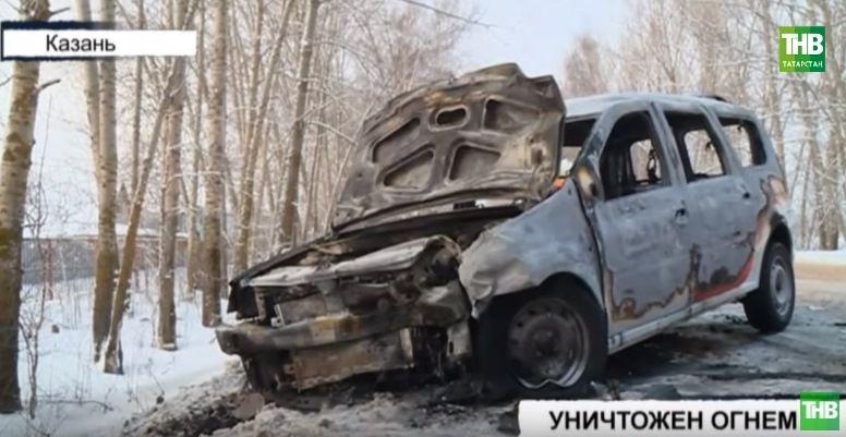 В Казани на Сухой реке после столкновения загорелась одна из машин (ВИДЕО)