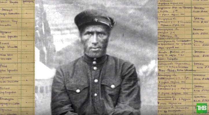 """""""Потерянный батальон"""": поисковики нашли погибшего под Псковом дедушку Метшиных (ВИДЕО)"""