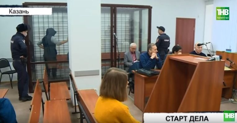В Казани начался суд над гражданами Узбекистана, которые нападали и грабили людей (ВИДЕО)