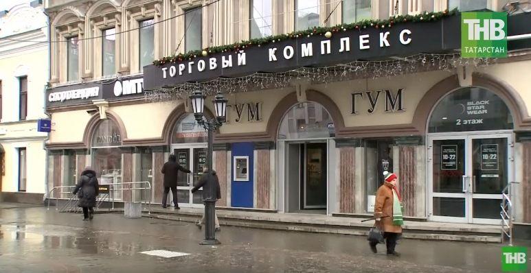 Многоязычие в Татарстане: как татарский язык не попал даже на задворки улицы Баумана (ВИДЕО)