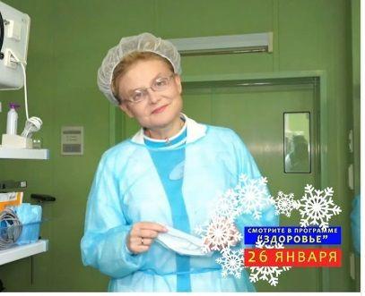 Популярная теледива Елена Малышева направилась авиарейсом в столицу Татарстана.