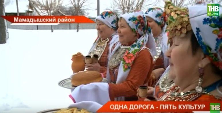 «Многонациональный Татарстан»: В Мамадышском районе Татарстана запустили этногастротур (ВИДЕО)