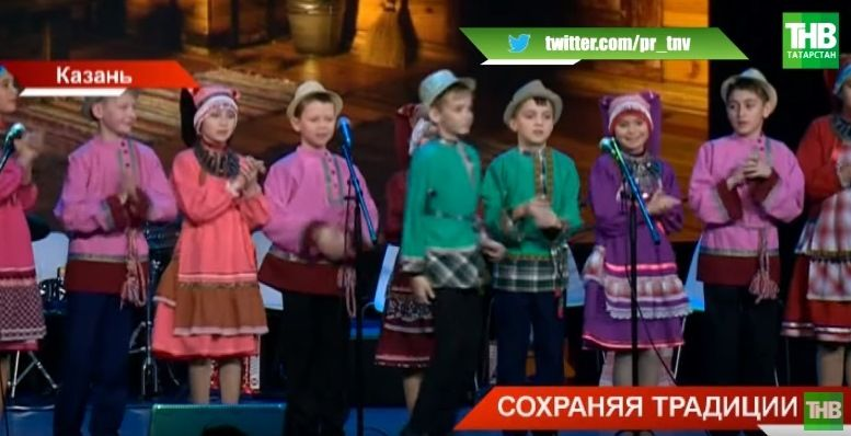 «Кряшенский мир»: более 200 участников в Казани вступили на гала-концерте (ВИДЕО)