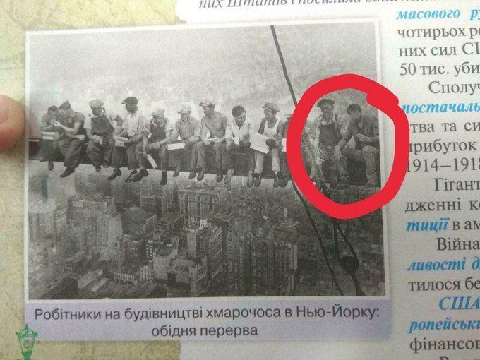 Украинские создатели учебника по истории разместили в нем фотографию Киану Ривза