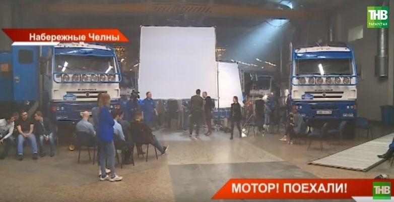 «Камера, мотор, начали!»: в Челнах начали снимать сериал про гонщиков «КАМАЗ-мастер» (ВИДЕО)