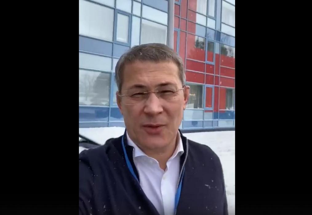Глава Башкортостана призвал вернуться в республику всех молодых специалистов