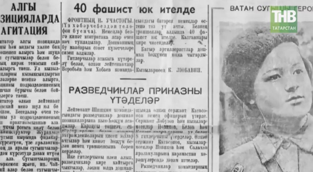 100 лет ТАССР: Как развивалась татарская пресса? (ВИДЕО)