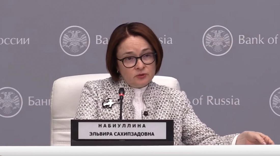ЦБ РФ снизил ключевую ставку до 6%.