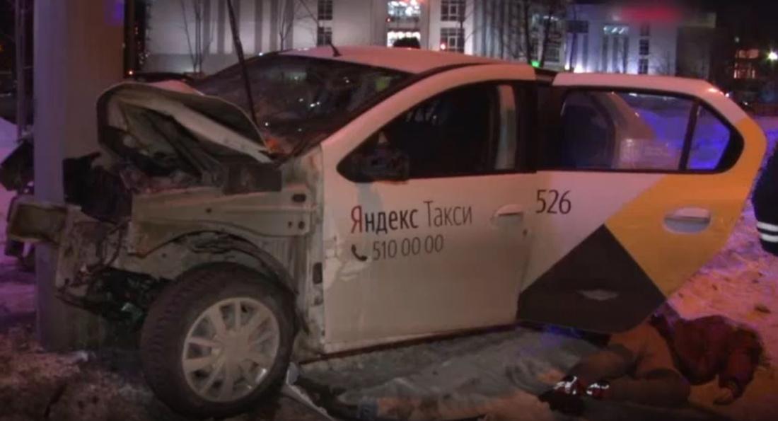 """Пассажирка """"Яндекс.Такси"""" погибла в Казани"""
