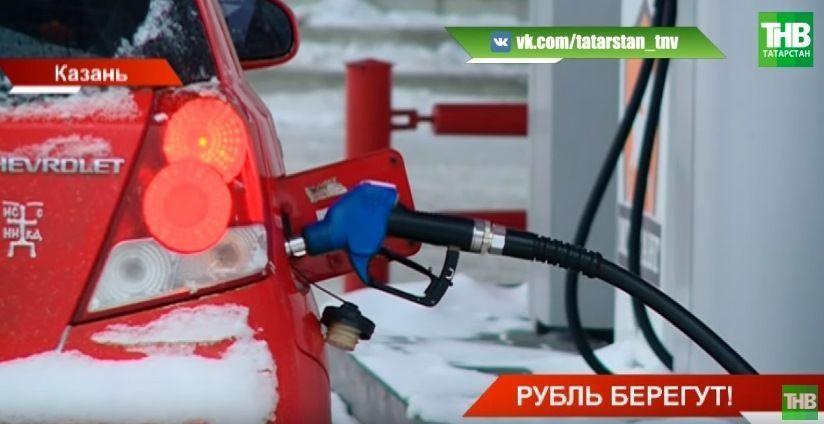 Татарстан вошел в рейтинг регионов России по доступности бензина