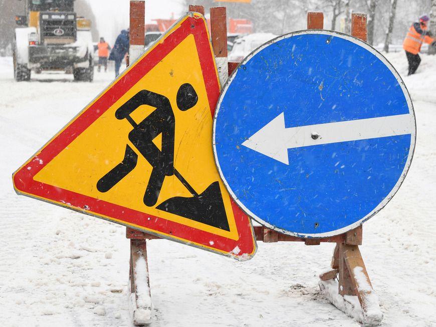 В Казани закрыли для проезда улицу Мусы Джалиля