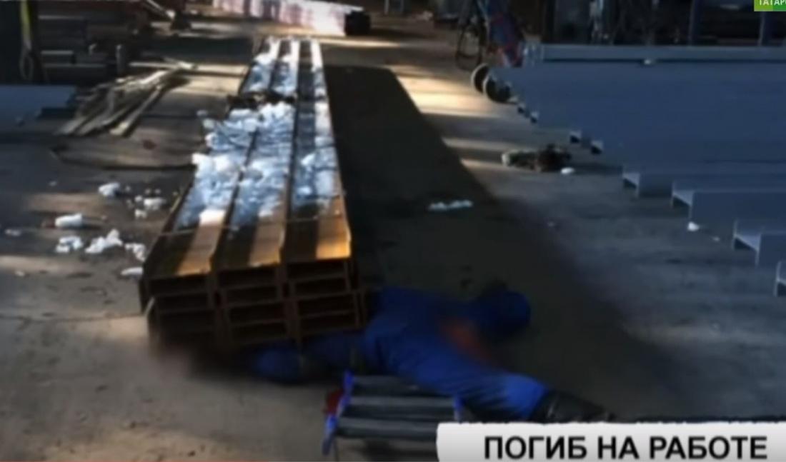 Рабочего одного из предприятий Челнов насмерть раздавило железными балками