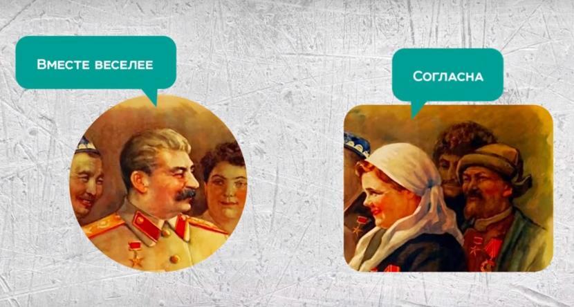 К 100-летию ТАССР в республике выпустили научно-популярный ролик