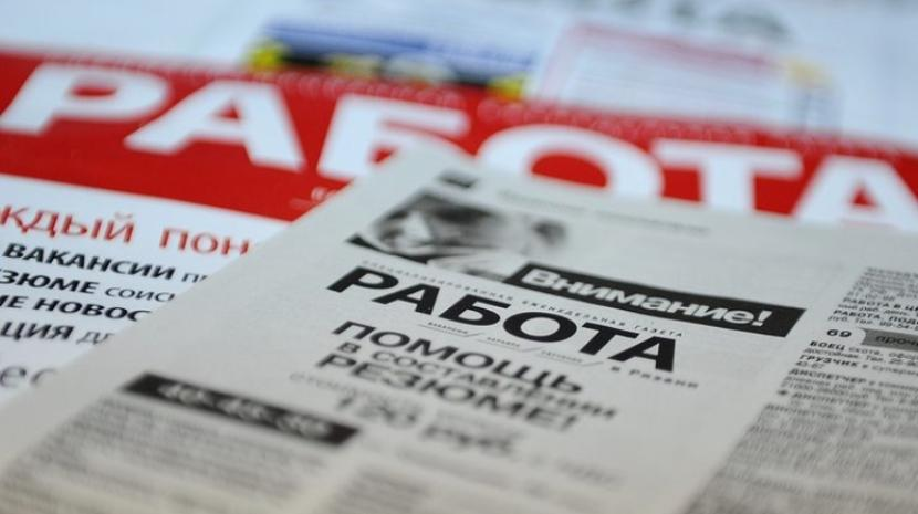 Официальное число безработных в Татарстане превысило 11 000 человек