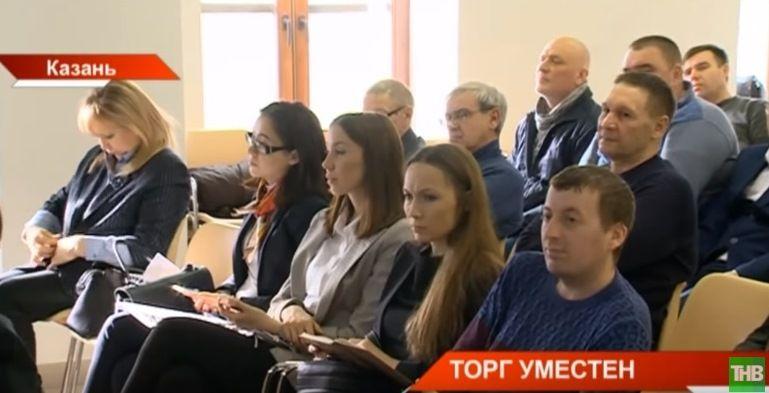 На какие ухищрения идут татарстанские предприниматели из-за налогов? (ВИДЕО)