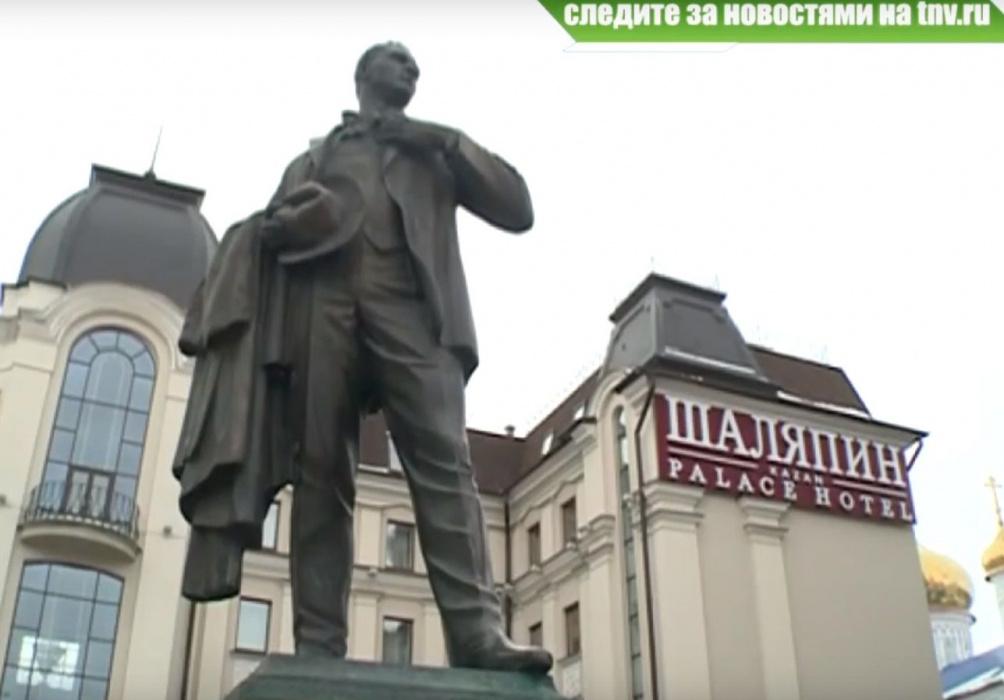 «Еще раз о Шаляпине...»: в Казани вспомнили великого оперного исполнителя