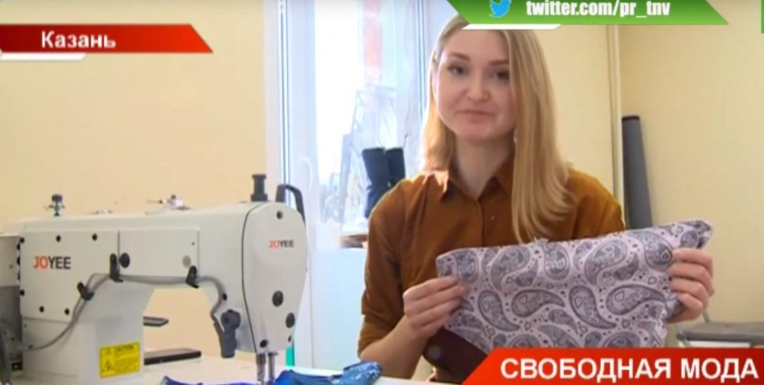 «Особая одежда»: в Казани работает ателье для детей с ограниченными возможностями