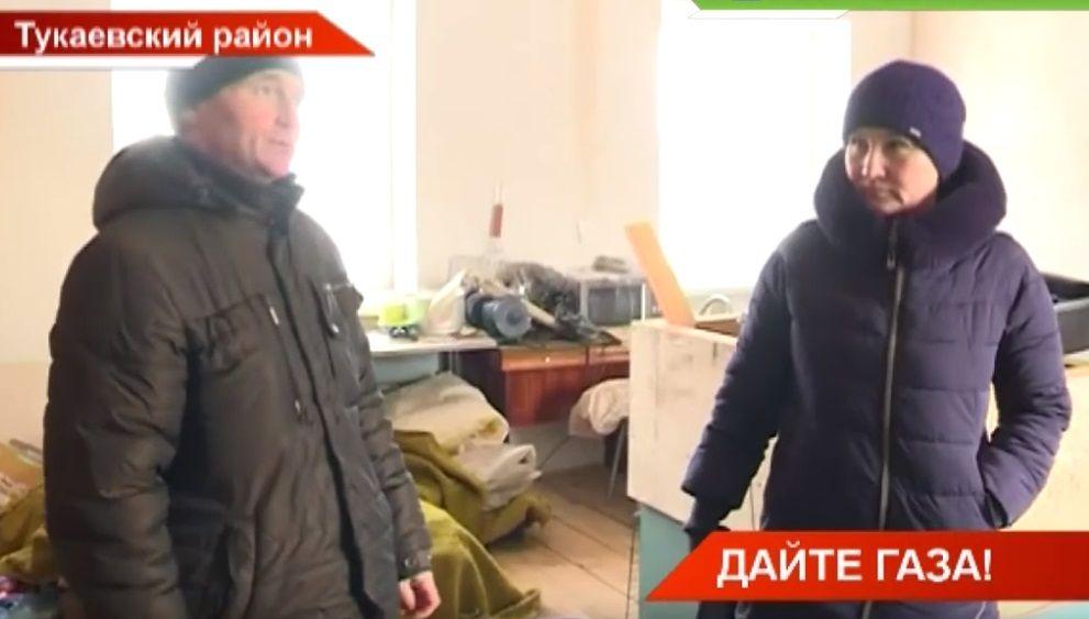 «Дай газу»: жители Тукаевского района 9 лет ждут прихода «голубого топлива» в свои дома