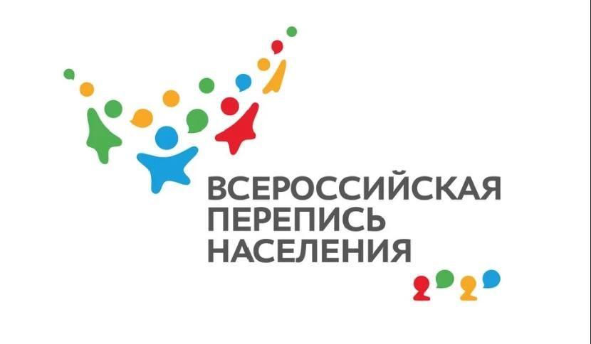 Коронавирус угрожает переписи населения России