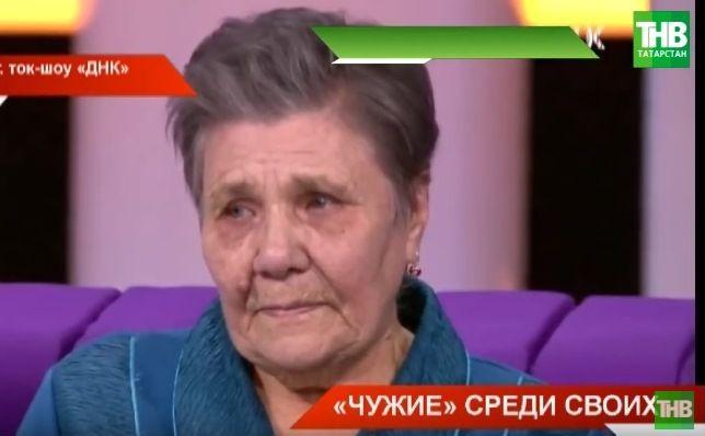 «Вырастили не своих дочек»: семья из Татарстана узнала о подмене детей спустя полвека (ВИДЕО)
