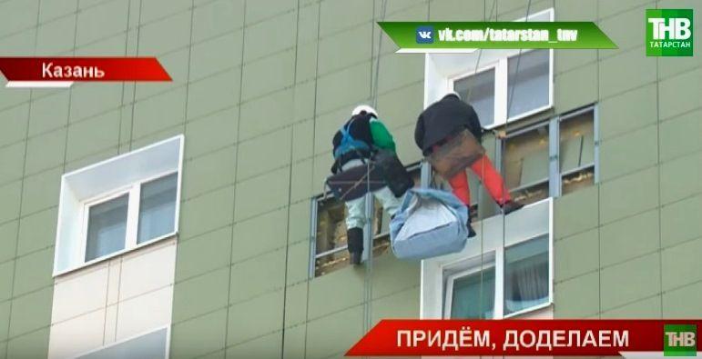 """""""Салават Купере"""" на проводе: жильцы жалуются на ветер, холод и плесень в квартирах (ВИДЕО)"""