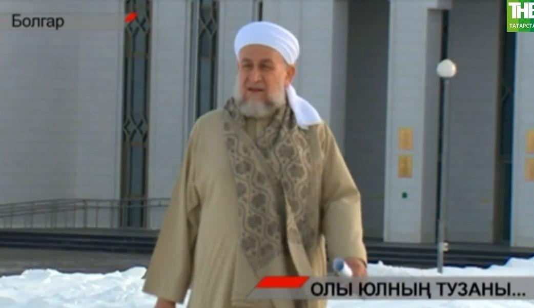 Болгар Ислам академиясендә Саддама Хөсәйн киңәшчесе белем бирә