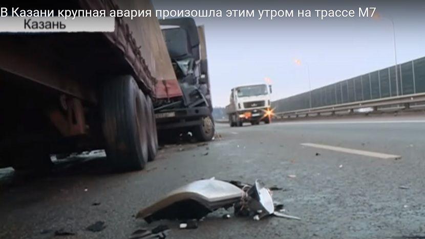 Заглохшая посреди дороги фура спровоцировала серьезную аварию в Казани